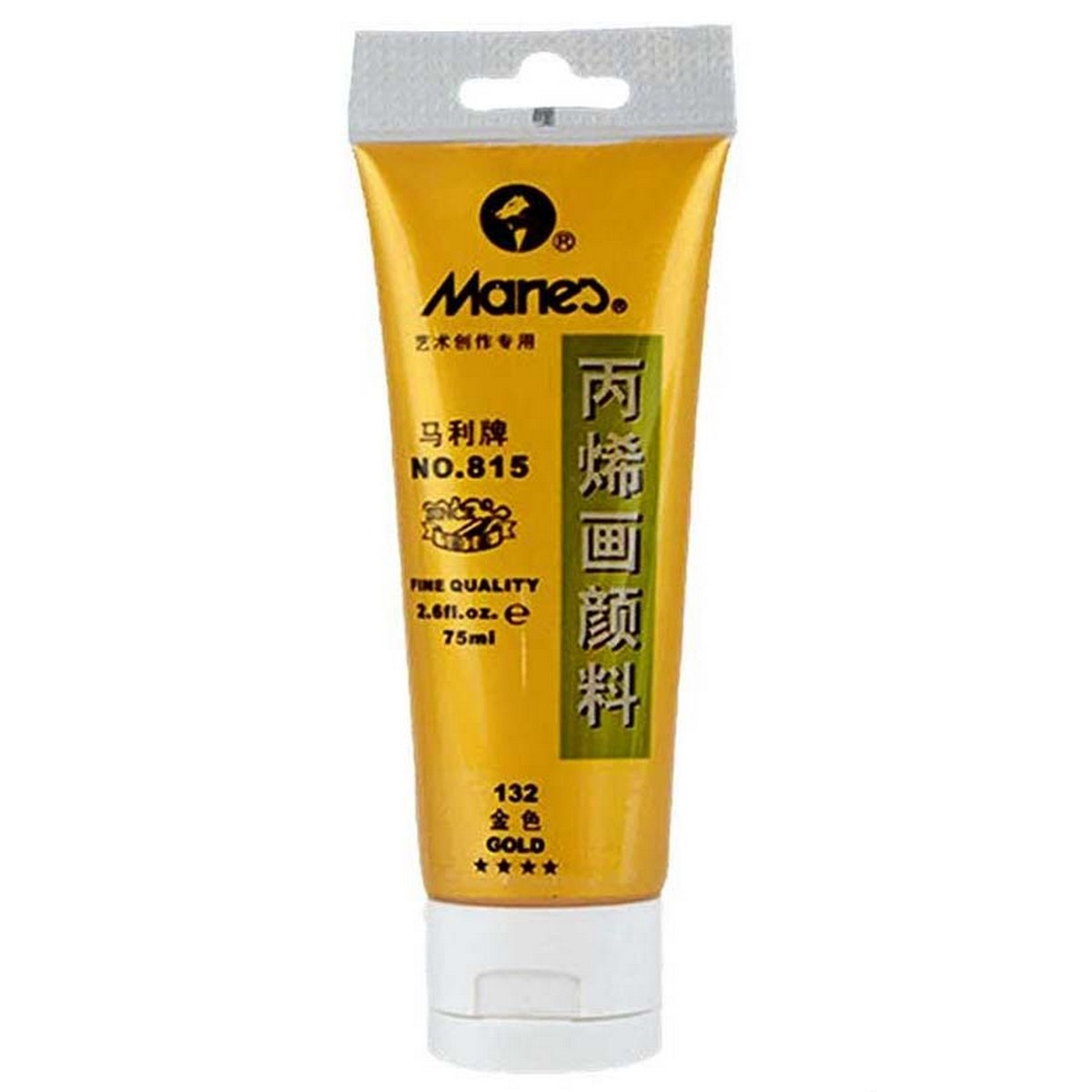 Maries 75ml Acrylic Colors Paint Tubes-132 Gold